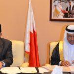 Perkuat Kerjasama, Ketua MA Pimpin Delegasi Kunjungi Kerajaan Bahrain